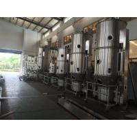 FBG Organic Fertilizer Granulation Machine , Organic Fertilizer Production Line