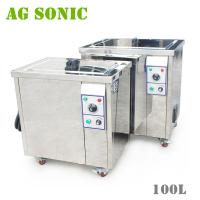 28KHZ Automotive Ultrasonic Cleaner Rust Removal With Stainless Steel Material
