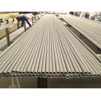 "Stainless Steel Seamless Tube, SB677 UNS NO8904 / 904L, 3/4"" 14bwg 20ft , 1""  16 BWG 40FT , PICKLED"