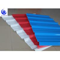 Buy cheap Wholesale UPVC Roofing Sheets Tiles Thermal insulation for Factory roof product