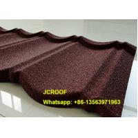 Buy cheap Black Milano Stone Coated Steel Roof Tiles 0.5mm Thickness With Long Life product