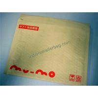 Buy cheap Size #000 Kraft Bubble Mailer Bag Cute Padded Envelopes Shock Resistance product