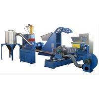 Color Masterbatch Single Screw Extruder Machine With Air Cooling Hot Cutting System