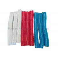Protective Pleated Disposable Surgical Caps Dustproof Biodegradable