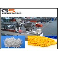 PP ABS Mixing Plastic Granulator Double Screw Extruder High Torque CE ISO9001