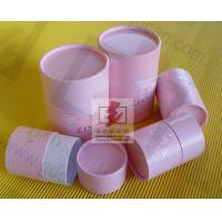 Buy cheap Recycling Paper Cans Packaging Tea Storage Containers Personalized product