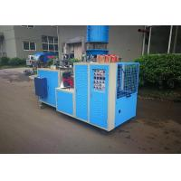 Buy cheap High Speed Paper 50 - 60 Cups Per Min  Cup Forming Machine CE SGS Certification from wholesalers