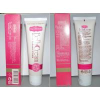 Buy cheap Best Breast Enlargement Cream Must Up Bella Cream For Women Breast Enhancement product