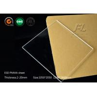 Buy cheap Transparent Pmma ESD Acrylic Sheet 0.5-40mm Thickness For Room Partition product