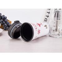 Spill Free Coffee Healthy Water Bottles , No Tip Travel Coffee Mug Customized Patterns
