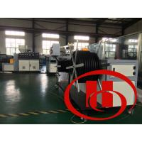 Buy cheap steel wire inner single wall corrugated pipe machine from wholesalers