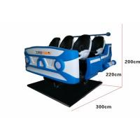 Buy cheap 42 - Inch HD Screen 9D VR Cinema 6 - Axis Electric Cylinder Leather Seat product