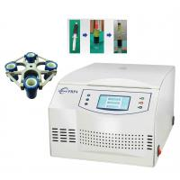 Buy cheap Medical PRP Centrifuge Machine 4x50ml Capacity With Adjustable Speed Range product