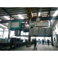 Buy cheap PP Syringe Making Products 350 Ton Injection Molding Machine For Hospital from wholesalers