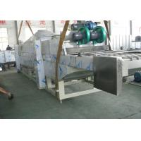 BFP-H Series Instant Noodle Making Machine Horizontal Appearance 3 - 5T Weight