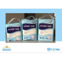 Buy cheap Comfortable Adult Disposable Diapers High Absorbency Adult Night Nappies from wholesalers
