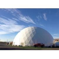 Buy cheap White Cover Large Half Sphere Trade Show Tent Wind Resistant Canopy Rainproof from wholesalers