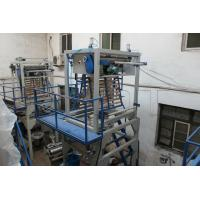 High Speed Film Blowing Machine Low - Density Polyethylene Multi Size