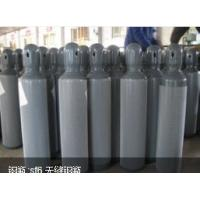 Small 37Mn 3.4L - 14L Industrial Compressed Gas Cylinder OD 140mm