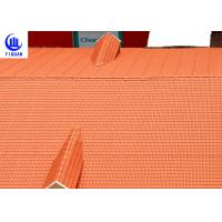 Buy cheap Coloured Glaze Asa Upvc Synthetic Resin Roof Tile 2.5mm thickness Bamboo Design product