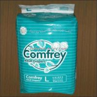 Buy cheap Adult diaper with breathable cover product