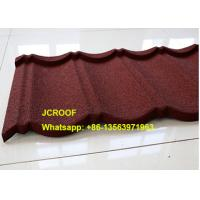 Buy cheap Recycled Corrugated Steel Roofing Sheets For House , Color Roofing Sheets product
