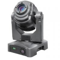 Buy cheap Hot sales 90W LED moving head product