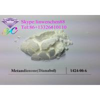Buy cheap Steroid Hormones Metandienone / dianabol / powder injectable anabolic steroids white powder product