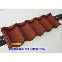 Buy cheap Hail-Resistance Green Steel Roof Shingles Aluminum Zinc Steel For Building Construction product
