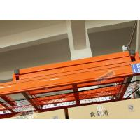 Buy cheap Customized Warehouse Storage Racks Push Back Pallet Racking Heavy Duty product