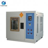 Programmable Temperature Humidity Test Chamber With LCD Touch Screen