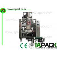 High Efficiency Vertical Form Fill Seal Machine Automated PLC Servo