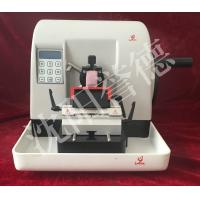 Buy cheap Medical Device Semi Automated Rotary Microtome Advanced Intelligent Sensing product