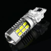 Buy cheap 3156 Socket 12 5730 SMD led automotive bulbs / Indicator led light bulbs for cars from wholesalers