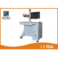Full Closed Type Metal Laser Marking Machine 0.01mm Accuracy For Clock / Watch