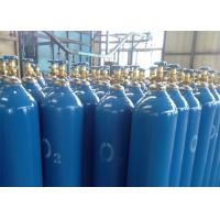 Seamless Steel Industrial Oxygen Gas Cylinder , Medical Gas Cylinders  ISO 9809 -1