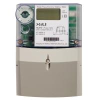Buy cheap PC Plastic Secure Single Phase Energy Meter , kilowatt hour meter with BS / DIN layout product