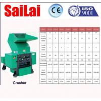 Buy cheap Industrial Plastic Crusher Machine Strong Breaking Capacity 200 - 300kg / H from wholesalers