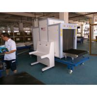 Buy cheap Dual Energy Parcel X Ray Machine With High Definition Images 0.22m/S Conveyor Speed product