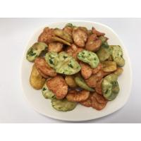 Mixed Roasted Broad Beans Health BenefitsGMO - Free Kosher Halal Certified