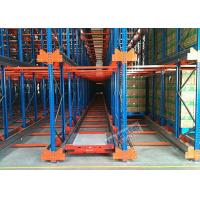 Buy cheap Blue Q235 Steel Storage Shelving And Racking Systems IP65 With 16X2 LCD Display product