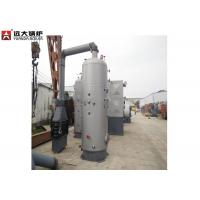 Wood Pellet Vertical Steam Boiler Easy Operating Steam Output 7 Bar Pressure