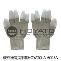 Buy cheap Safety Breathable Anti Static Gloves Customized ESD Carbon Fiber PU Coated Glove product