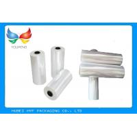 Buy cheap 50mic Soft Clear 53% Printable Heat Shrink PVC Film For Sleeve Labels product