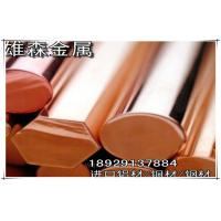Oxygen Free Copper Wire Continous Casting Machine Horizontal Type