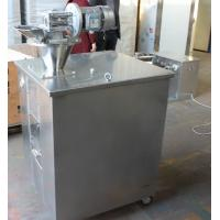 Indoor Dry Granulator Machine GK Series Low Noise For Piece Shaped Granules