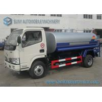 Buy cheap Dongfeng Water Tanker Truck 82 hp 4*2 drive 2 Axles 2000 L -3000 L fire fighting Truck from wholesalers