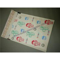 Buy cheap Cute Patterned Bubble Mailers , 260x350 #A4-2VD Ppadded Bubble Bags product
