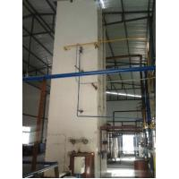High Purity Liquid Oxygen Plant 99.7% KDON-300Y for Industrial and Medical