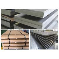 Buy cheap 2A12 T4 LY12 Aircraft Aluminum Plate For Skeleton Parts Skins / Bulkhead from wholesalers